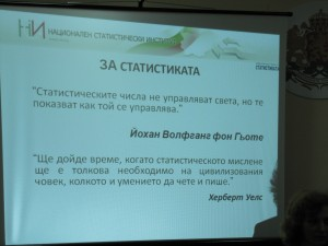 Презентация на ТСБ Бургас
