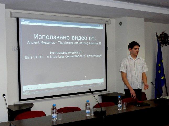 Презентация на видеоматериала