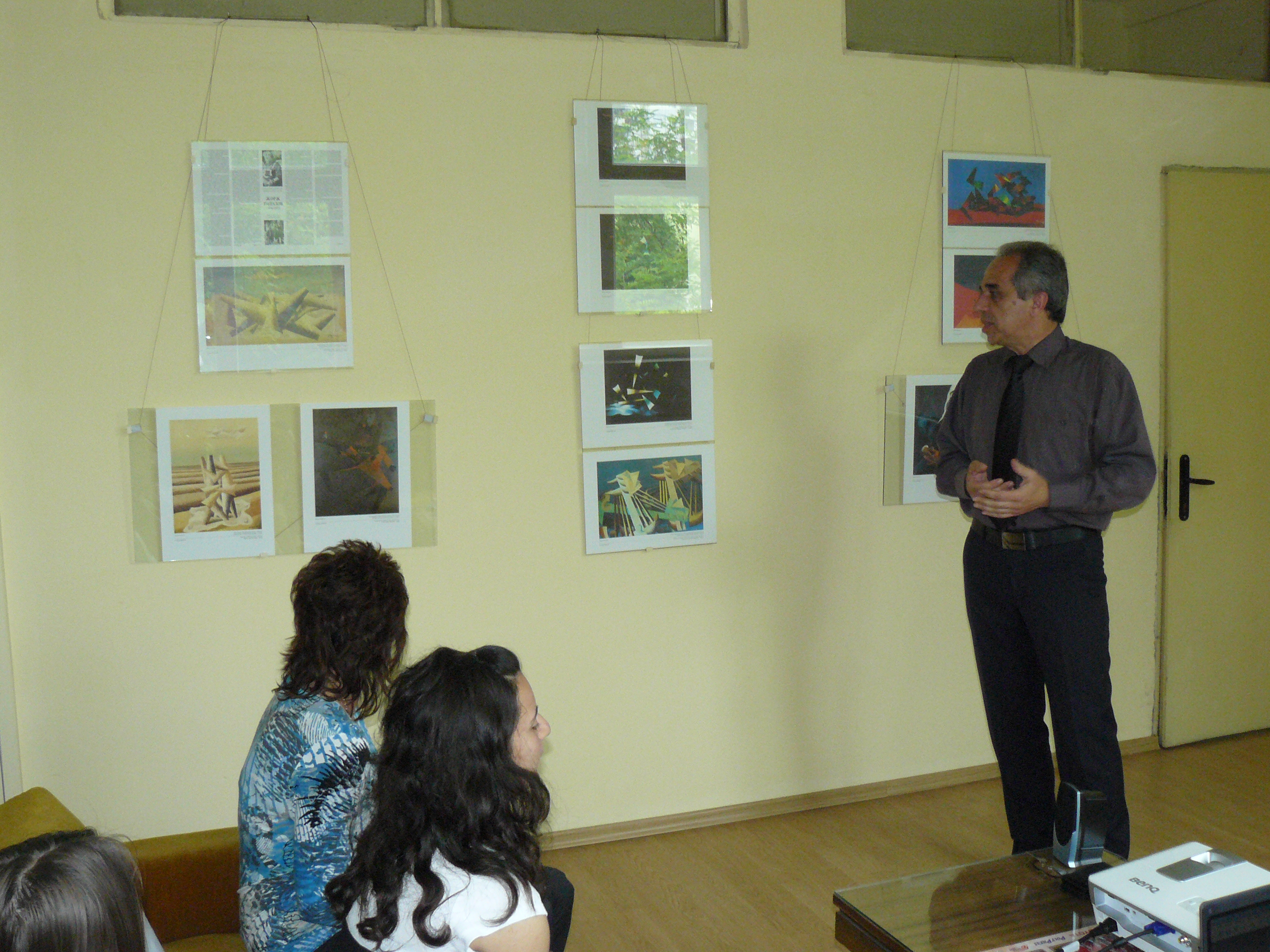 Мини художествена галерия с репродукции на Жорж Папазов