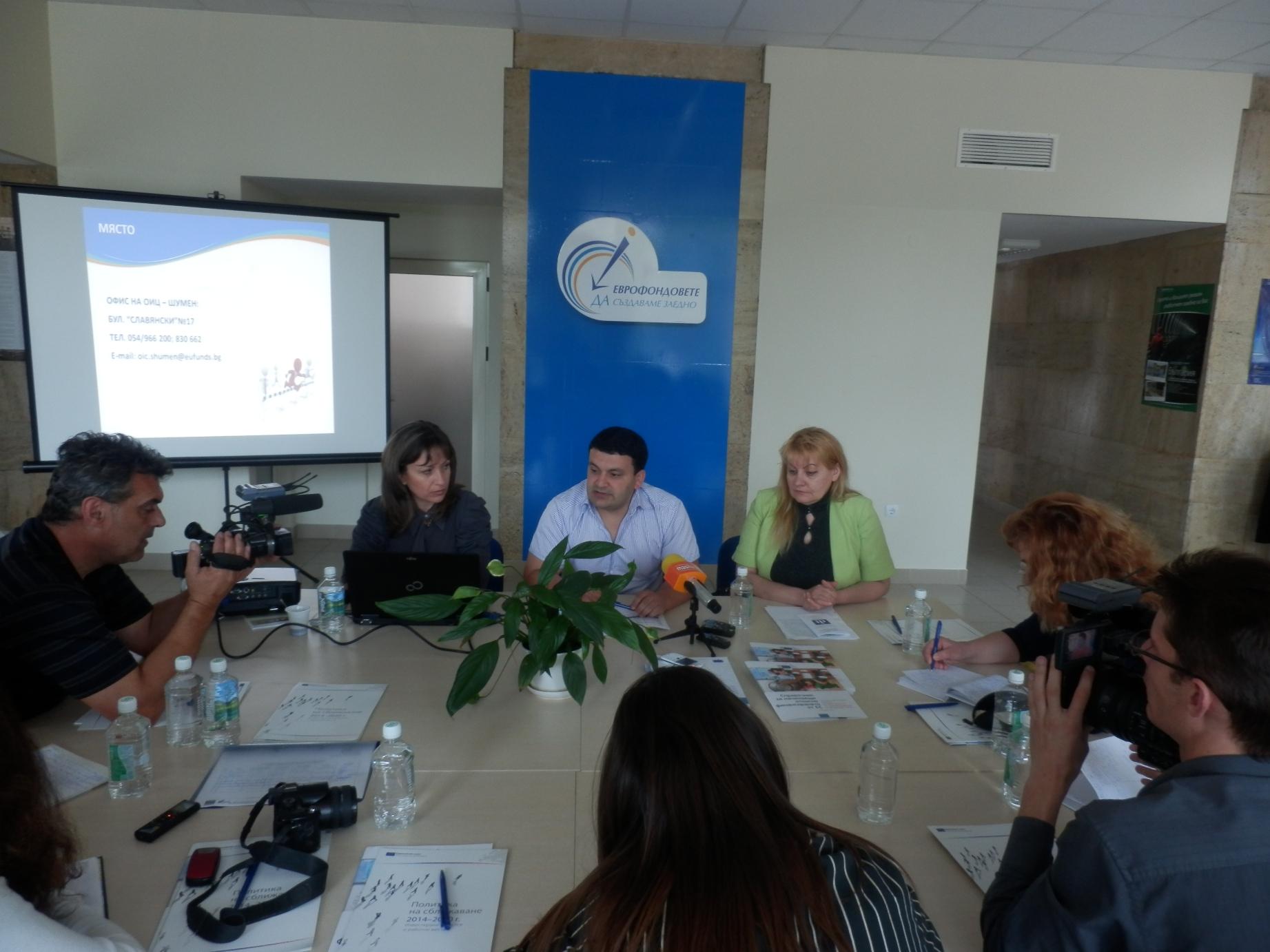 Участници в пресконференцията