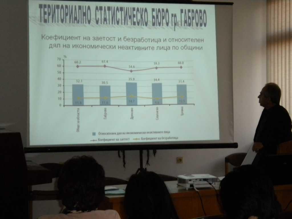 Директорът на ТСБ - Габрово представя социално-икономическите аспекти на статистическите изследвания в Община Севлиево