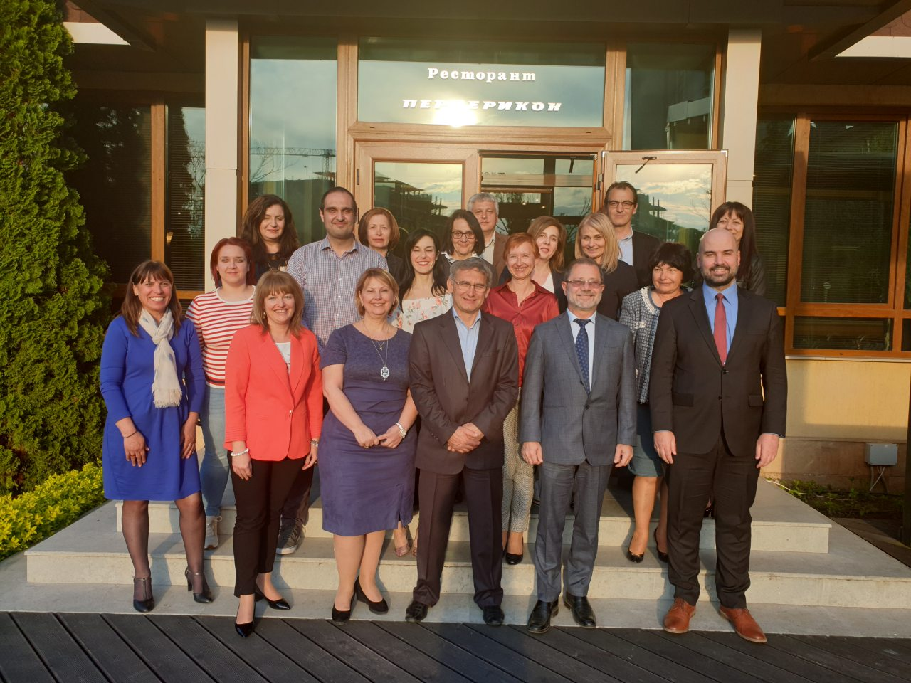 First Bulgarian-Greek cross-border meeting between the National ...
