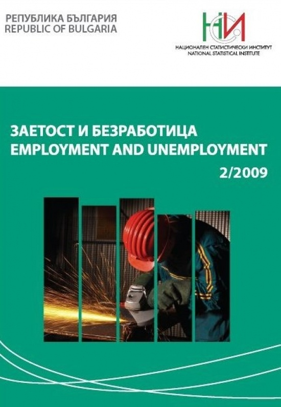 Employment and Unemployment No. 2/2009