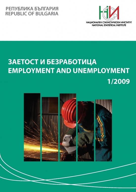 Employment and Unemployment No. 1/2009
