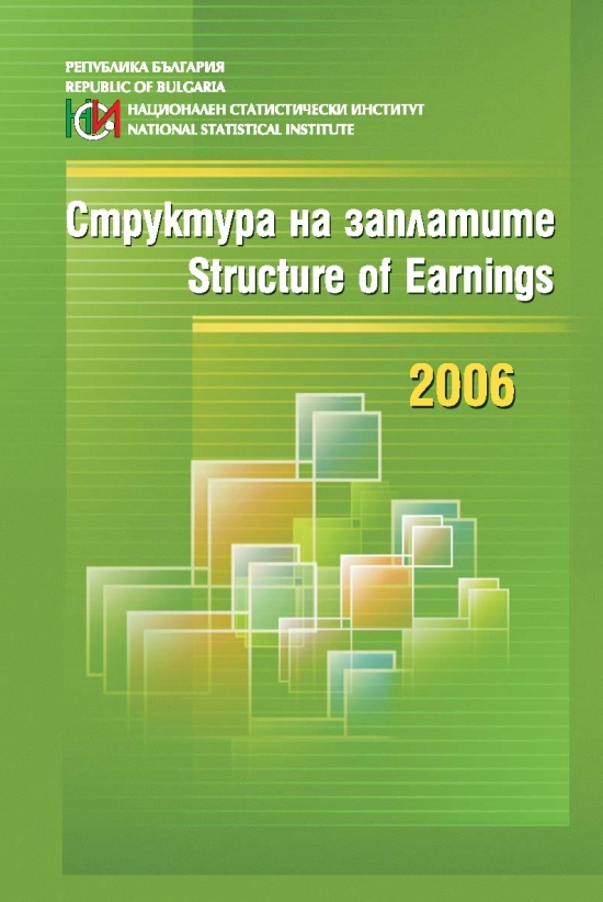 Structure of Earnings 2006
