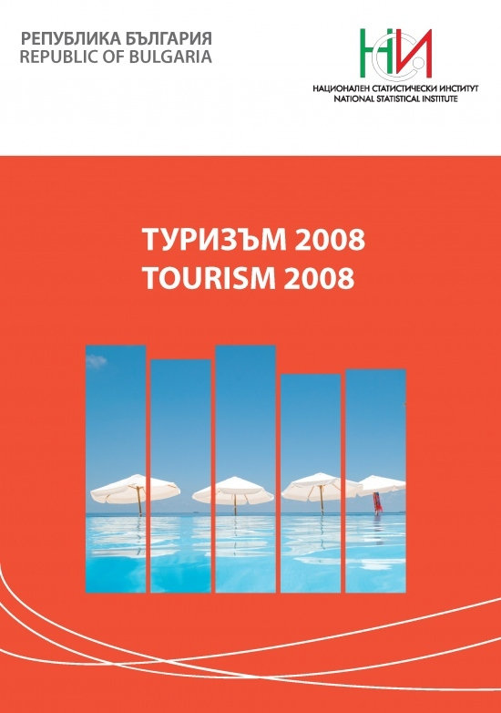 Tourism 2008
