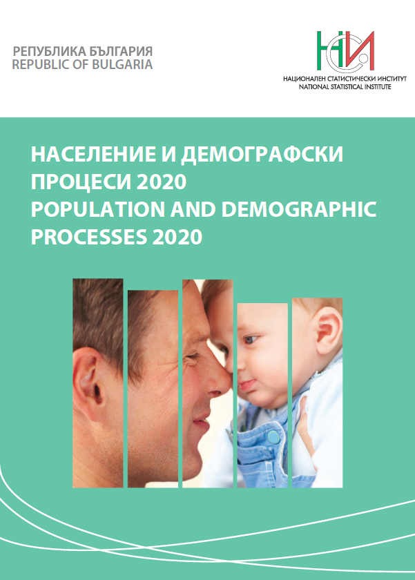 Population and Demographic Processes 2020