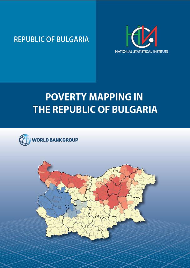 Картографиране на бедността в Република България