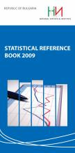 Статистически справочник 2009 (на английски език)