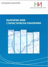 Bulgaria 2008 - Statistical Panorama