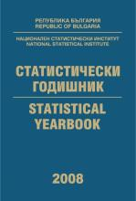 Statistical Yearbook 2008