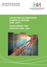 Social Protection Statistics 2000 - 2007