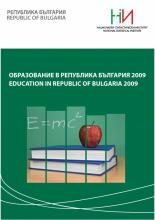 Education in the Republic of Bulgaria 2009