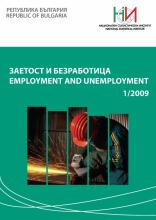 Employment and Unemployment No. 1/2009