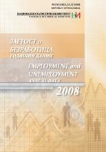 Employment and Unemployment - annual data 2008
