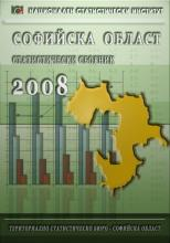 Statistical Review of Sofia District 2008