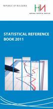 Статистически справочник 2011 (на английски език)