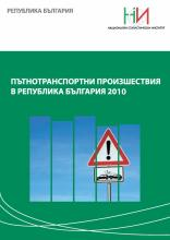 Road Traffic Accidents in the Republic of Bulgaria 2010