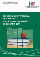 Education in the Republic of Bulgaria 2011