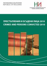Crimes and Persons Convicted 2010