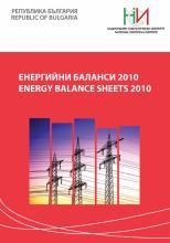 Energy Balance Sheets 2010