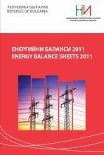 Energy Balance Sheets 2011