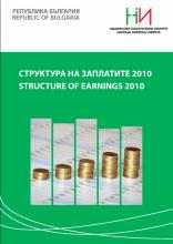 Structure of Earnings 2010