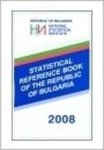 Statistical Reference Book of the Republic of Bulgaria 2008